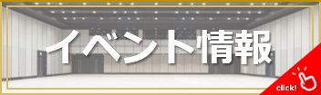bnr_hall-event-info